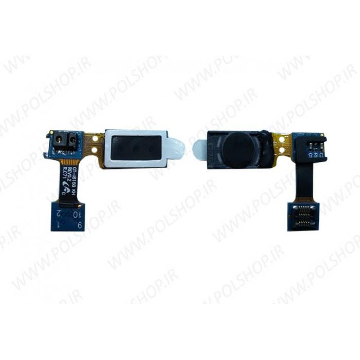 اسپیکر بلندگو سامسونگ Galaxy Ace II I8160