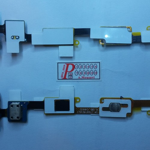 فلت هوم سامسونگ FLAT HOME+handsfree+back option SAMSUNG J7 j700