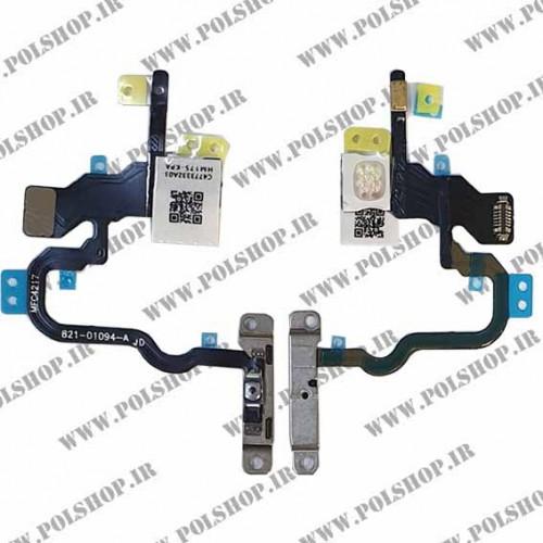 فلت پاور آیفون مدل: FLAT POWER IPHONE X
