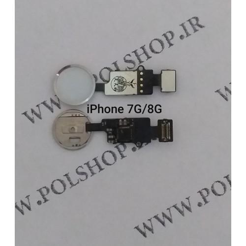فلت هوم آیفون 7/7+/8/8+  UNIVERSAL FLAT HOME AND FINGER FOR IPHONE 7G 8G 7 PLUS 8PLUS