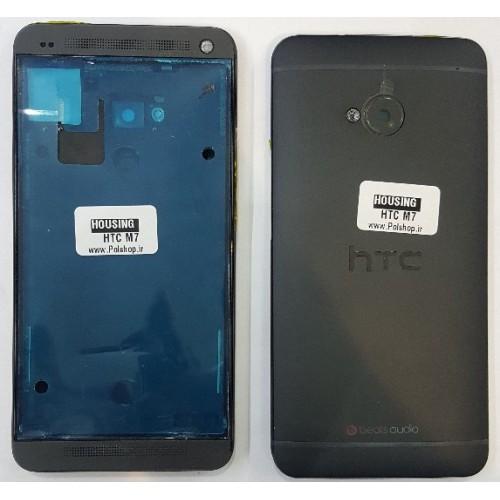 قاب کامل اچ تی سی  اصلی  HOUSING HTC M7 ORGINALHOUSING HTC M7 ORGINAL