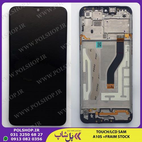 استوک TOUCH+LCD SAMSUNG A10S A107 +FRAIM