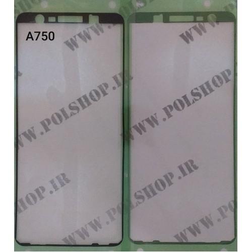 برچسب زیر ال سی دی سامسونگ مدل A7 2018  A750  LCD STICKER SAMSUNG A750-A7 2018