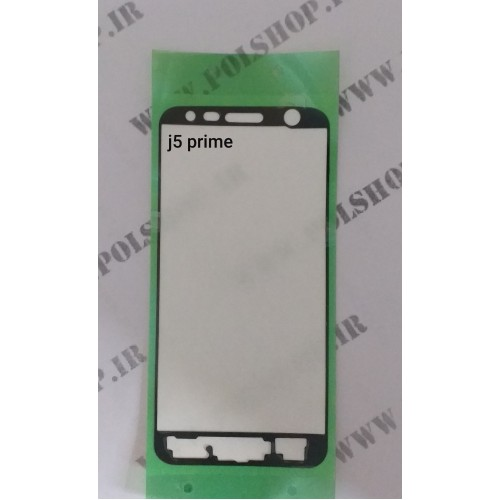 برچسب زیر ال سی دی سامسونگ مدلG570  J5 پرایم   LCD STICKER SAMSUNG J5 PRIME G570