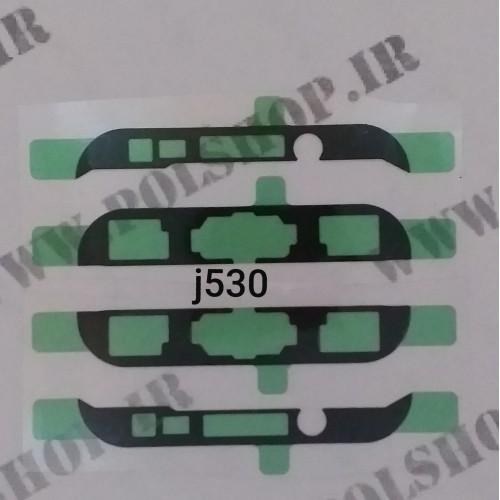 برچسب زیر ال سی دی سامسونگ مدل J5 2017 - J530  LCD STICKER SAMSUNG J5 2017 - J530