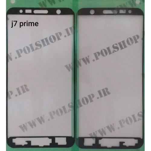 برچسب زیر ال سی دی سامسونگ مد7G610  J5 پرایم   LCD STICKER SAMSUNG J7 PRIME G610
