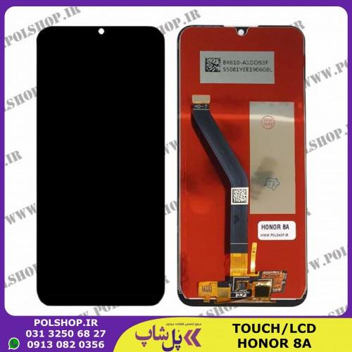 تاچ ال سی دی هواوی مدل: HONOR 8A مشکیTOUCH LCD HUAWEI HONOR 8A BLACK