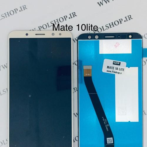 تاچ ال سی دی هواوی مدل: MATE 10 LITE گلدTOUCH LCD HUAWEI MATE 10 LITE GOLD