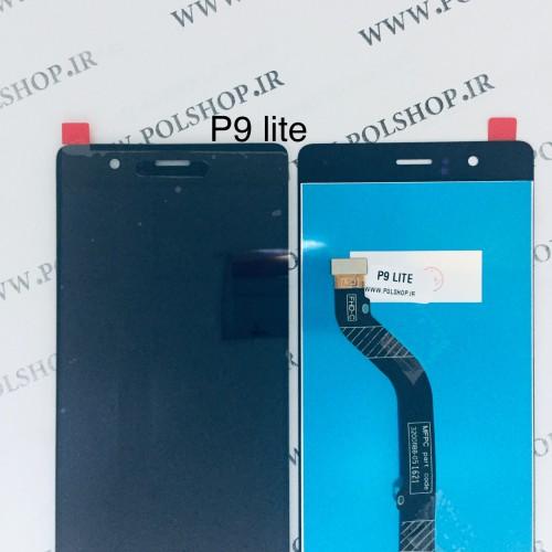 تاچ ال سی دی هواوی مدل: P9 LITE مشکیTOUCH LCD HUAWEI P9 LITE BLACK