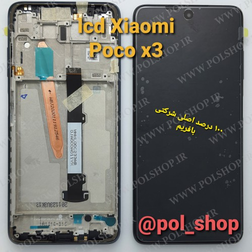 تاچ و ال سی دی شیائومی مدل پوکو ایکس 3 شرکتی با فریم مشکی TOUCH+LCD XIAOMI  POCO X3 +FRAIM