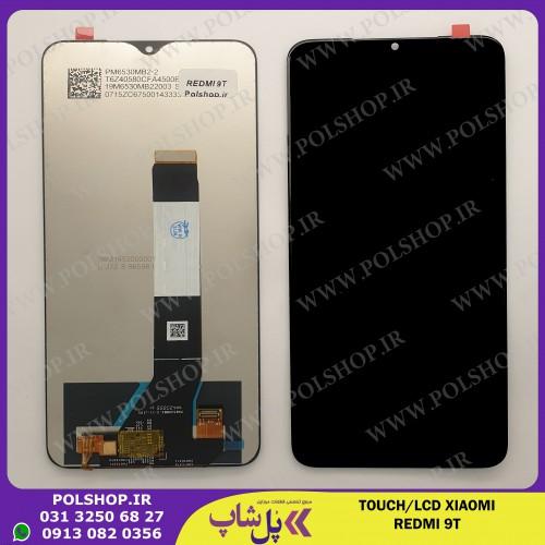 تاچ و ال سی دی شیائومی مدل  TOUCH/LCD XIAOMI REDMI-9T
