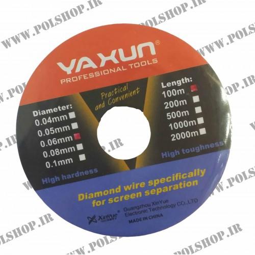 سیم جداکننده تاچ و ال سی دی Wire for remove touch & lcd tools YAXUNWire for remove TOUCH+LCD tools YAXUN