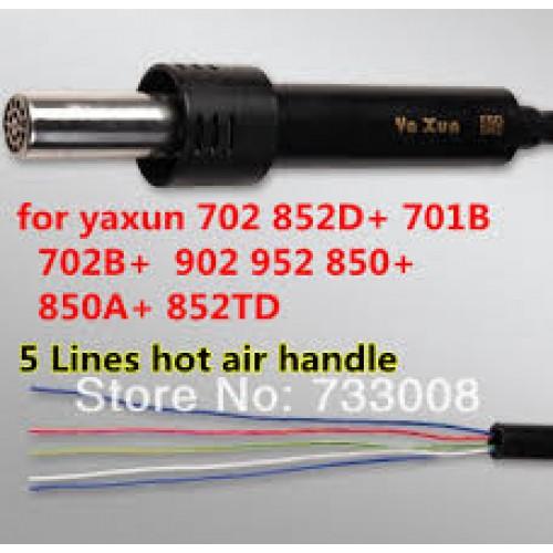 دسته هیتر  یاکسون مدل YX-702  اصلی مشترک با 701-702-852-850-952-902HOT AIR HANDEL FOR YAXUN YX-702