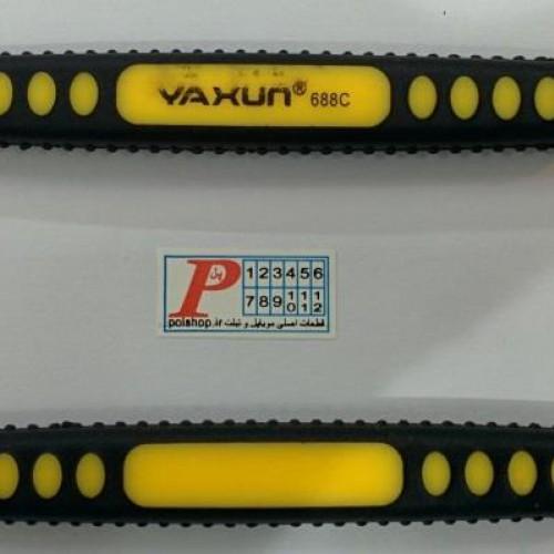 قاب بازکن فلزی اسپاتور تکی مارک YAXUN  YX-688C اصلیYAXUN  YX-688C TOOLS OPENING IRON SINGLE