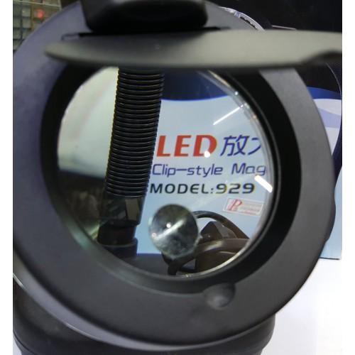 لوپ رو میزی مدل  YAXUN YX-929  اصلیLOOP YAXUN YX-929 WITH LED