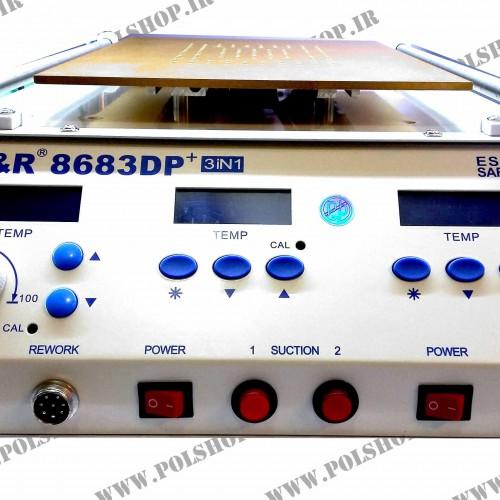 دستگاه تعویض گلاس (سپراتور) هیتر و هویه +M&R MODEL 8683DP M&R MODEL 8683DP SAPRATOR MACHINE