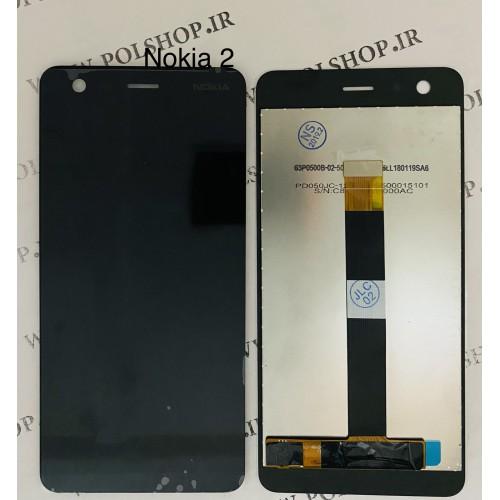 تاچ و ال سی دی نوکیا 2 TOUCH+LCD NOKIA-2