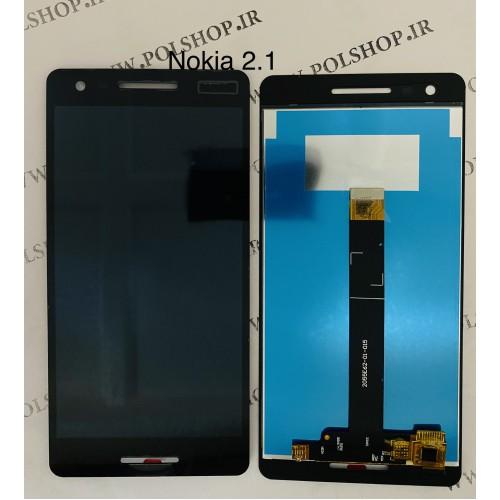 تاچ و ال سی دی نوکیا 2.1  TOUCH+LCD NOKIA-2.1