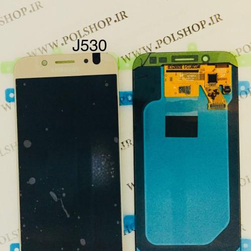 تاچ و ال سی دی اصل شرکت سامسونگ مدل J530  - J5 PRO   طلاییTouch+Lcd Samsung 100% Original J530  - J5 PRO   GOLD