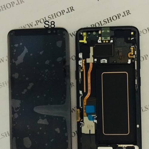 تاچ و ال سی دی اصل شرکت سامسونگ مدل G950 -S8  مشکی  با فریمTouch+Lcd Samsung 100% Original G950 -S8  BLACK +FRAIM