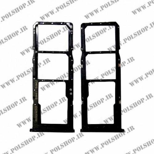 خشاب سیم کارت (جا سیم کارتی) سامسونگ مدل: (TRY SIM SAMSUNG GALAXY A70 (A705 مشکی