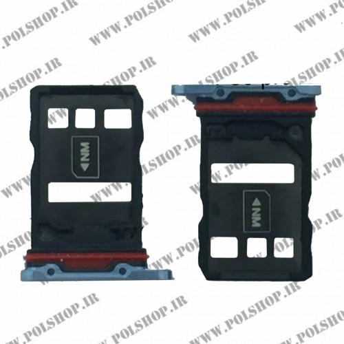 خشاب سیم کارت (جا سیم کارتی) هواوی مدل: TRY SIM HUAWEI P30 pro