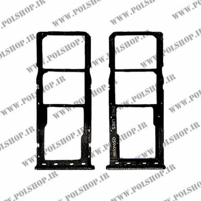 خشاب سیم کارت (جا سیم کارتی) سامسونگ مدل: (A30 (A305 مشکی