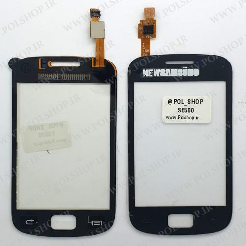 تاچ سامسونگ  TOUCH Samsung Galaxy mini 2 S6500TOUCH Samsung Galaxy mini 2 S6500